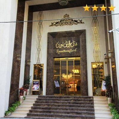 الماس نوین min - هتل های ستاره دار