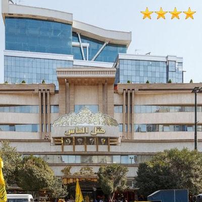 هتل الماس یک min 400x400 - هتل های ستاره دار