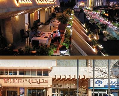 هتل تارا چهار ستاره مشهد