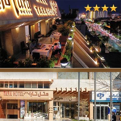 هتل تارا مشهد min - هتل های ستاره دار