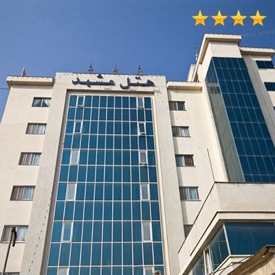 هتل چهارستاره مشهد min - هتل های ستاره دار