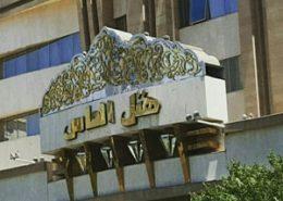 22 1 260x185 - رزرو هتل مشهد