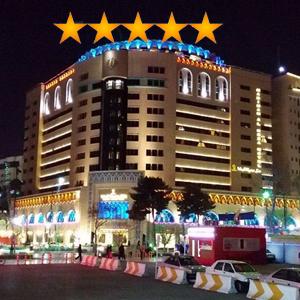 hotelmadine 1 - هتل های ستاره دار