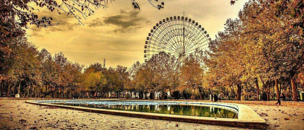 آشنایی با پارک های مشهد mi 1030x443 - آشنایی با پارک های مشهد