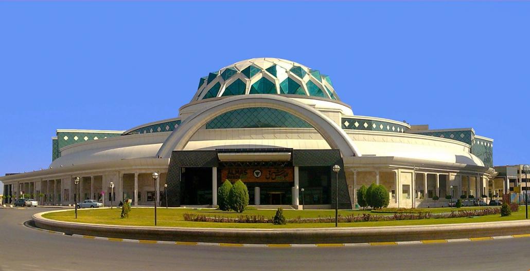 East diamond of Mashhad mi 1030x528 - رزرو هتل در مشهد مقدس
