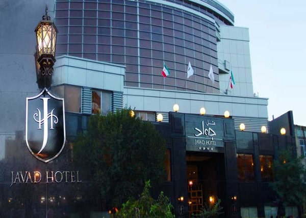 Hotel Javad Mashhad min - هتل های نزدیک حرم در مشهد را بهتر بشناسید