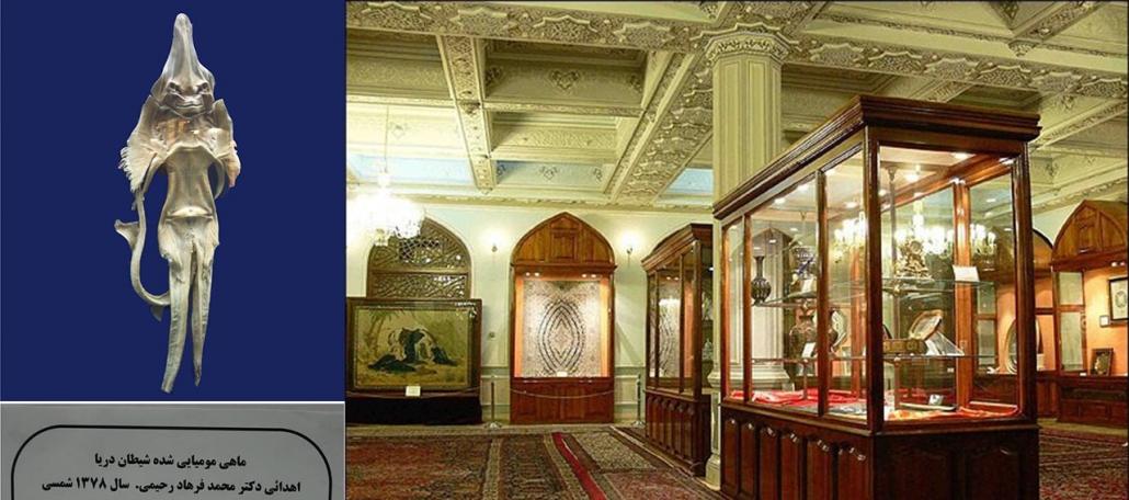 Museum of Mashhad Astan Quds Razavi mi 1030x456 - جاذبه های گردشگری مشهد