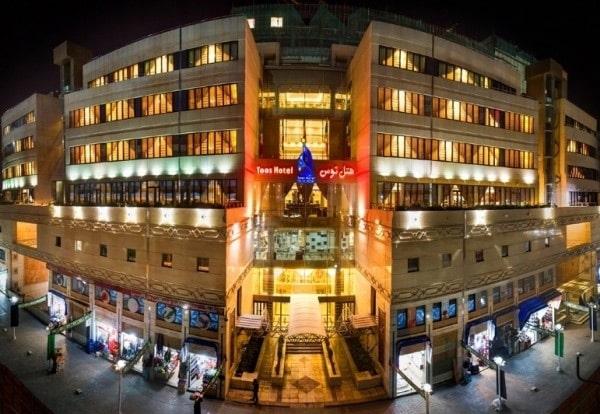 hotel toos mashhad min - هتل های نزدیک حرم در مشهد را بهتر بشناسید
