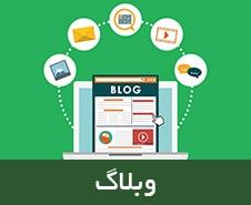 icon homebox blog min - رزرو هتل در مشهد - صفحه نخست