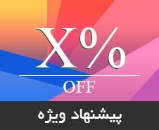 icon homebox special offer0 min - رزرو هتل در مشهد - صفحه نخست