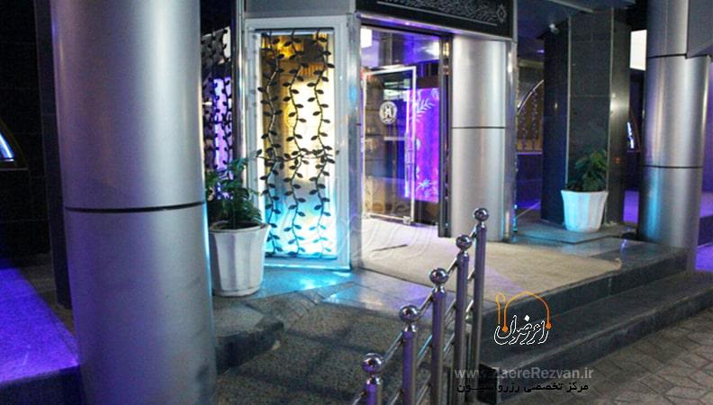 هتل آپارتمان آذر مشهد 1 min - هتل آپارتمان آذر
