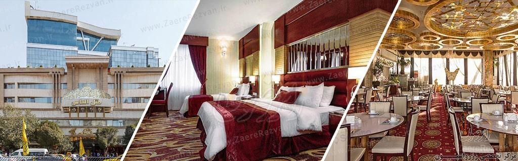 Almas 1 Hotel in Mashhad 1 min - رزرو هتل های مشهد در خیابان امام رضا