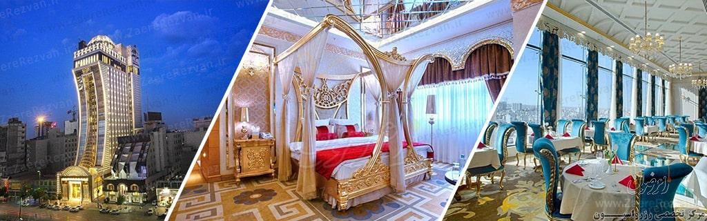 Almas 2 Hotel in Mashhad min - رزرو هتل های مشهد در خیابان امام رضا