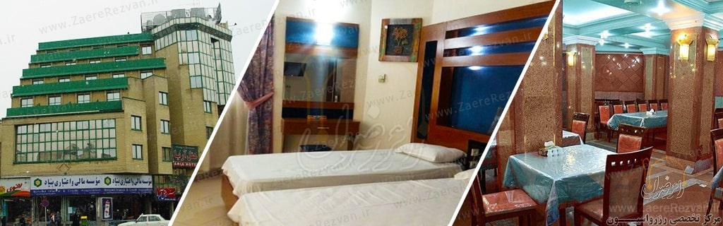 Aria Hotel in Mashhad min - رزرو هتل های مشهد در خیابان امام رضا