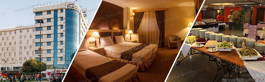 Atlas Hotel in Mashad 1 min - رزرو هتل های مشهد در خیابان امام رضا