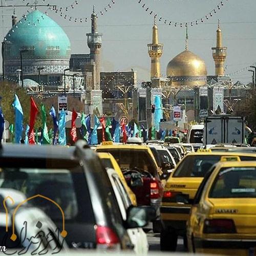 Booking Mashhad Hotels in Imam Reza Street 500 min - Blog