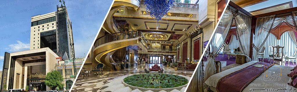 Darvishi Hotel in Mashhad min - رزرو هتل های مشهد در خیابان امام رضا