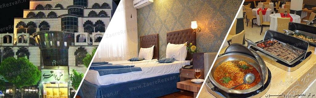Javaheri Hotel in Mashhad min1 - رزرو هتل های مشهد در خیابان امام رضا
