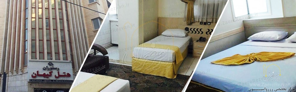 Keyhan Hotel in Mashhad 1 min - رزرو هتل های مشهد در خیابان امام رضا