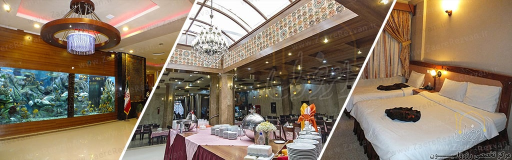 Parmida Hotel in Mashhad min - رزرو هتل های مشهد در خیابان امام رضا
