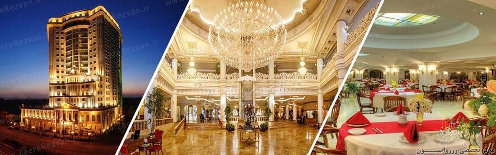 Qasr Talaee min - رزرو هتل های مشهد در خیابان امام رضا