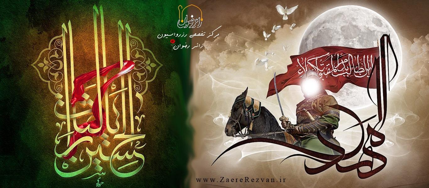 Slide Moharam8 min - رزرو هتل در مشهد - صفحه نخست