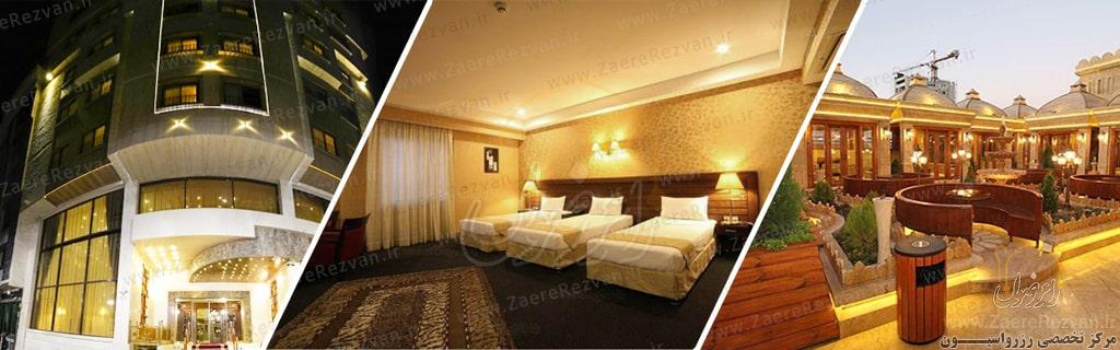 Tohid Novin Hotel in Mashhad 1 min - رزرو هتل های مشهد در خیابان امام رضا