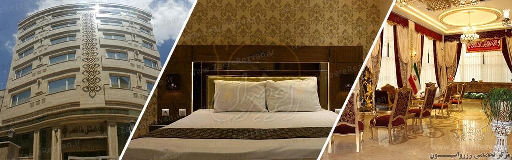 Zaker Hotel in Mashhad min - رزرو هتل های مشهد در خیابان امام رضا