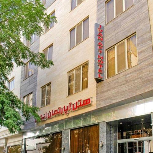 هتل آپارتمان ایوان مشهد min - مهمانپذیرهای مشهد