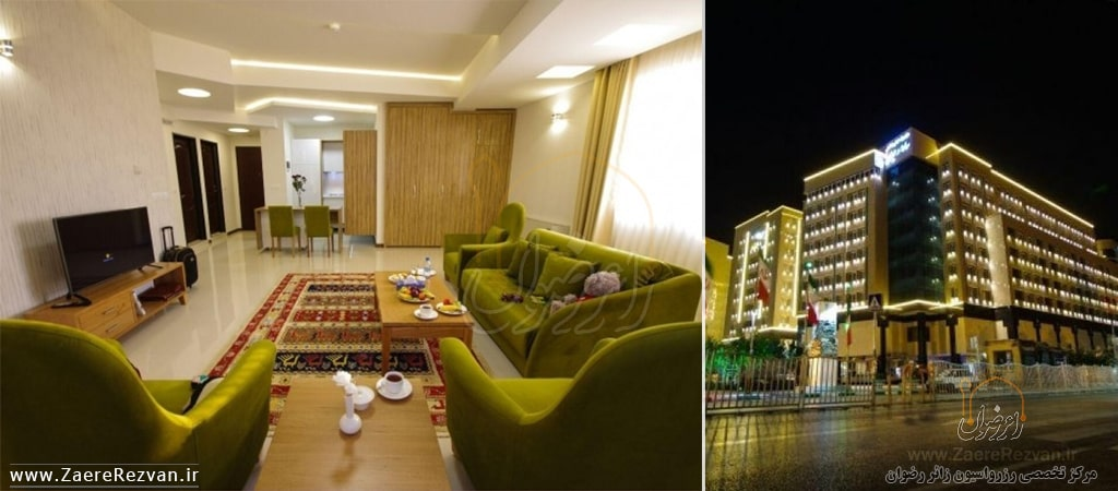 هتل آپارتمان حیات شرق min - رزرو هتل های مشهد در نوروز 1400