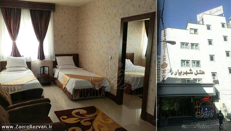هتل آپارتمان شهریار 12 min - هتل شهریار