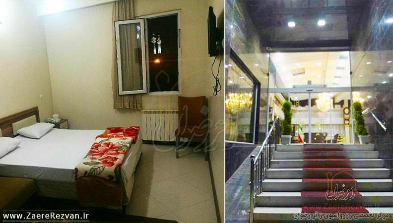 هتل معرفت min - قیمت هتل های مشهد در ولادت امام جواد