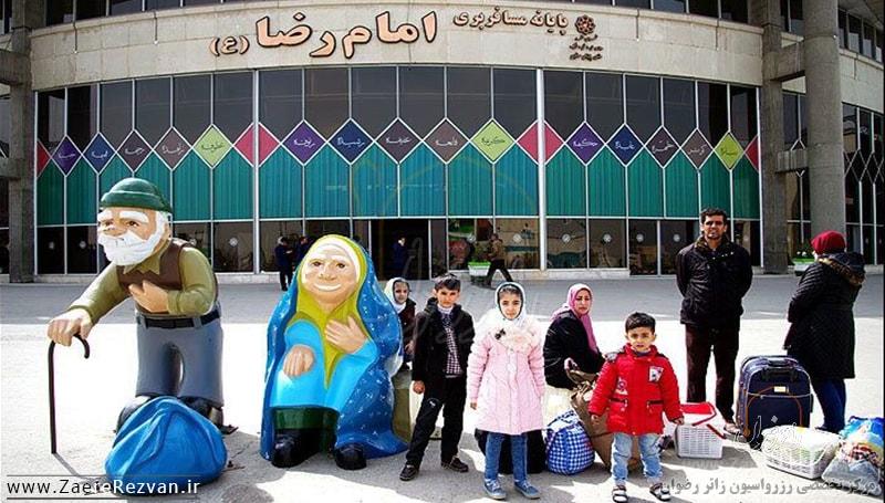 توصیه های بهداشتی در سفر به مشهد min - توصیه های بهداشتی برای مسافران :