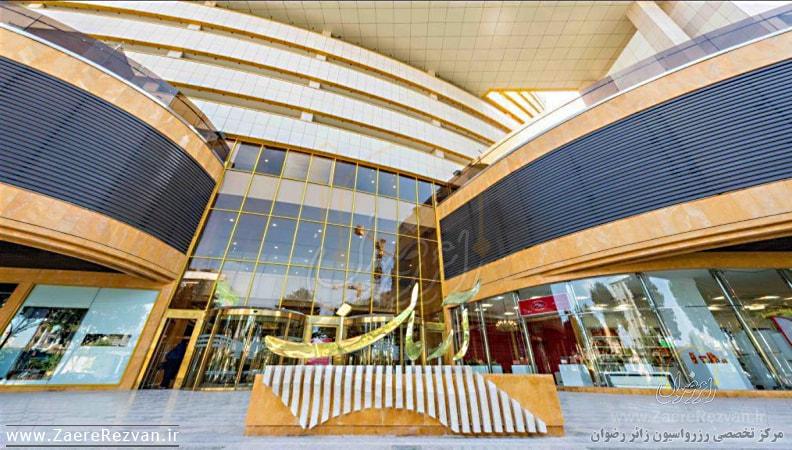 مجتمع تجاری آرمان 1 min - مرکز تجاری اقامتی آرمان