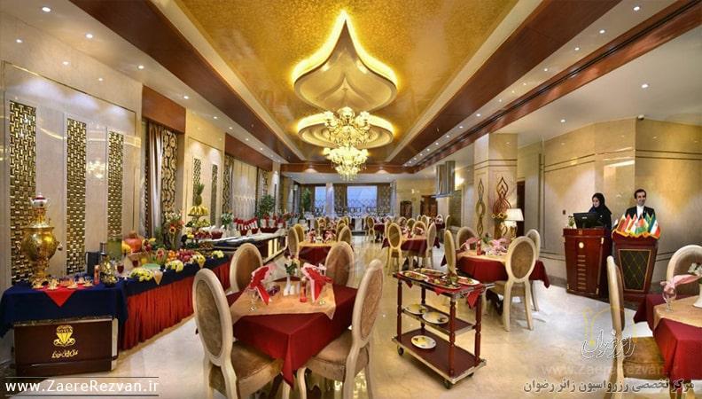 هتل الماس نوین 15 min - هتل الماس نوین