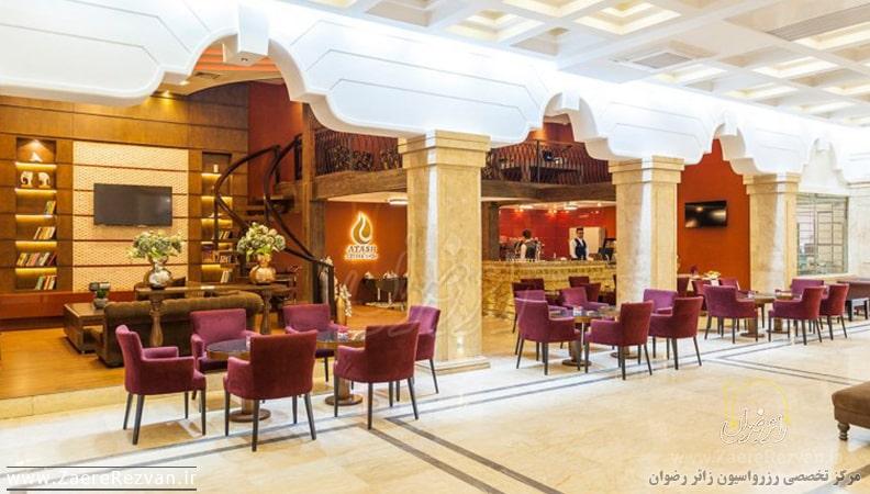 هتل تارا مشهد 17 min - هتل تارا