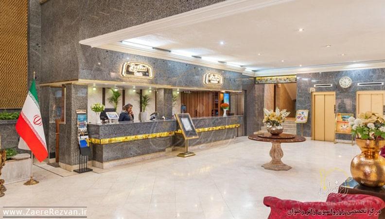 هتل تارا مشهد 2 min - هتل تارا
