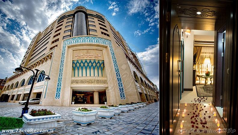 هتل مدینه الرضا 1 min - هتل مدینه الرضا (ع)