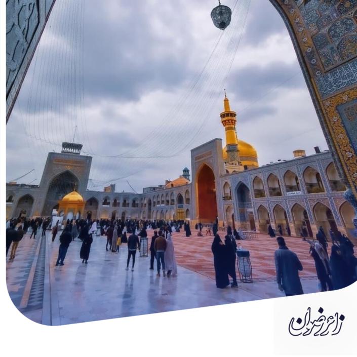 amaken ke baad az ziarat dar haram 705x705 - رزرو هتل در مشهد - صفحه نخست