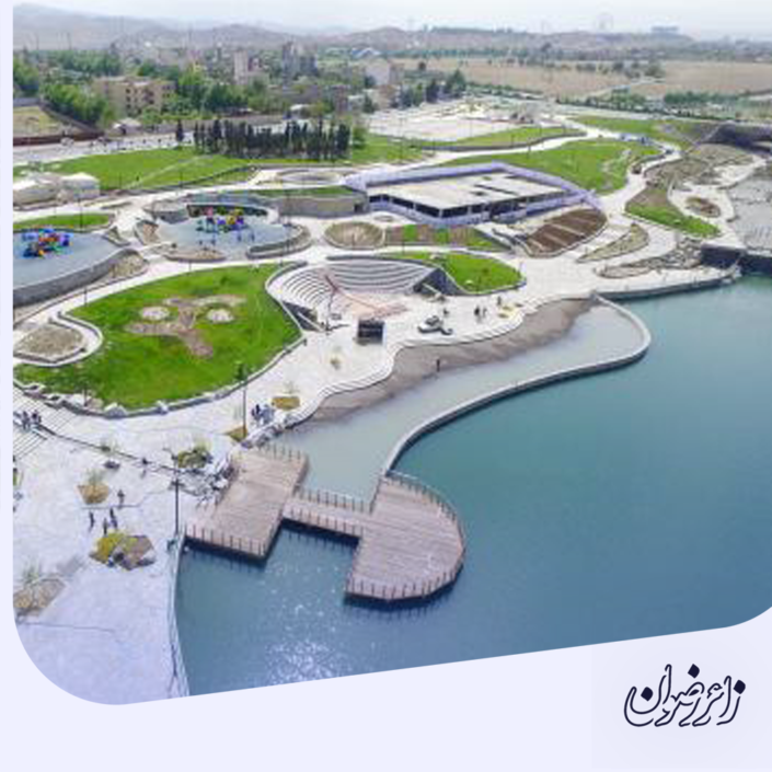 roodpark 705x705 - رزرو هتل در مشهد - صفحه نخست