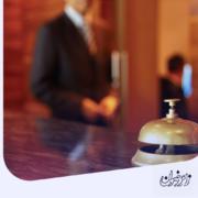 zaererezvan post 180x180 - زائر رضوان | مرکز تخصصی رزرو هتل مشهد